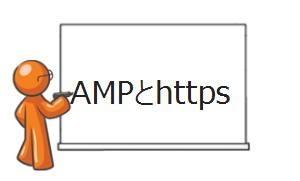 AMPhttps