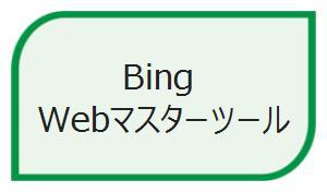 Bingwebmastertools