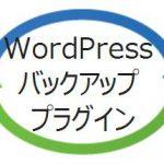 WordPressbackup