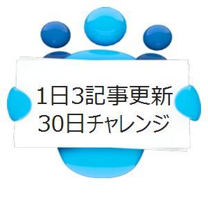 30niti