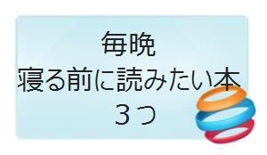 yomitaihon3